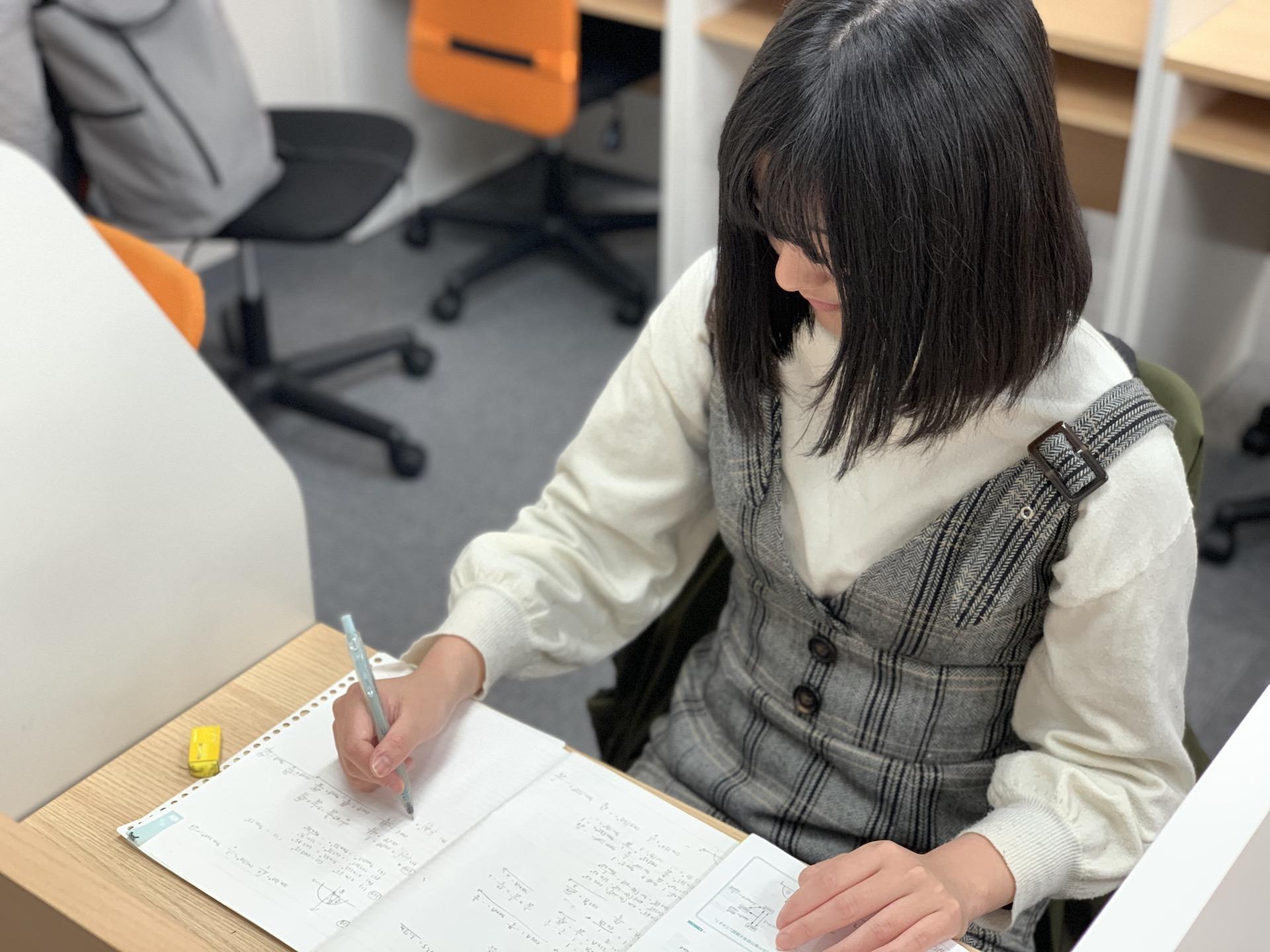 高校2年 土田あず美