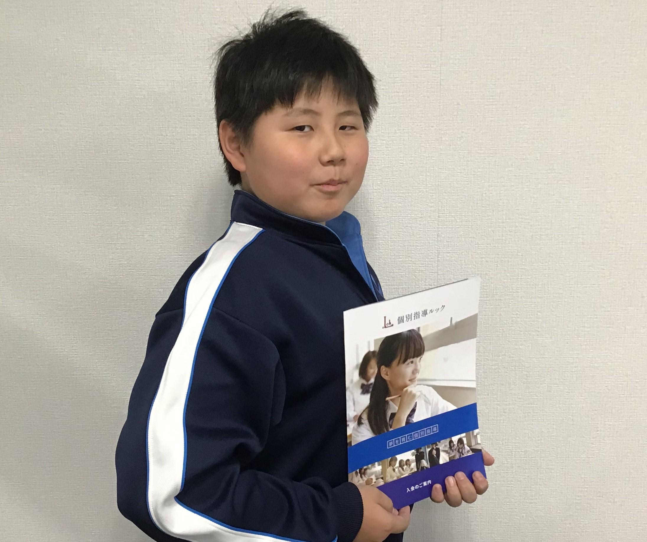西川口生徒